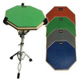 バロック 12〜14インチ対応 スタンド 練習用 ドラムパッド 付属 吸音性 携帯 ブルー/グレー/グリーン/オレンジ