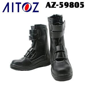 安全靴 作業靴 半長靴 メンズ レディース 耐油 静電 全1色 23cm-30cm 59805