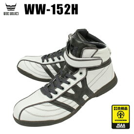 安全靴 作業靴 スニーカー おしゃれ ハイカット ミドルカット 耐滑 通気性 全1色 24.5cm-28cm WW-152H 【送料無料】