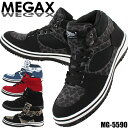 安全靴 作業靴 スニーカー おしゃれ ハイカット ミドルカット メンズ レディース 通気性 全6色 23cm-28cm MG-5590 【…