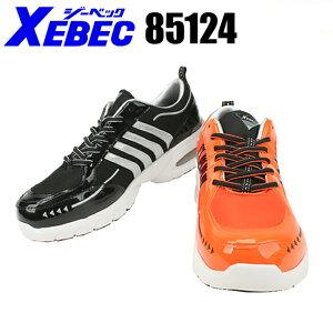 安全靴 作業靴 ジーベック スニーカー おしゃれ メンズ レディース 耐油 通気性 全2色 23cm-29cm 85124