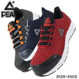 ピーク 安全靴 新作 スニーカー おしゃれ セーフティーシューズ peak 全3色 24.5cm-28cm RUN-4508