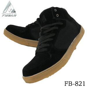 安全靴 作業靴 スニーカー おしゃれ かっこいい ハイカット メンズ レディース 全1色 23cm-28cm FB-821 【送料無料】