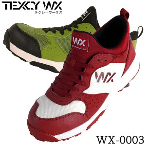 【在庫処分】 安全靴 作業靴 アシックス商事 スニーカー おしゃれ ハイカット ミドルカット スリッポン 耐油 通気性 全2色 25cm-28cm WX-0003