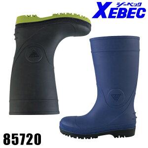 安全靴 作業靴 ジーベック 長靴(先芯あり) おしゃれ メンズ レディース 全2色 22.5cm-30cm 85720 【送料無料】