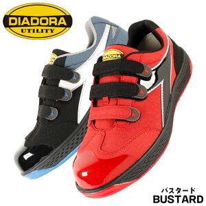 安全靴 ディアドラ 安全スニーカー BUSTARD バスタード ローカット メンズ レディース 作業靴 JSAA規格A種 23cm〜29cm