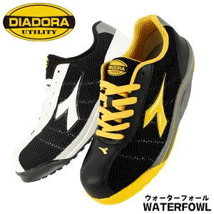ディアドラ 安全靴 スニーカー 白 おしゃれ メンズ レディース 作業靴 全2色 23cm-29cm WATERFOWL ウォーターフォール