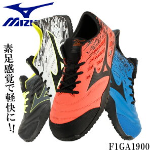 ミズノ 安全靴 スニーカー メンズ おしゃれ 作業靴 白 黒 青 ピンク 全4色 24.5cm-29cm F1GA1900