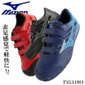 ミズノ 安全靴 マジックテープ スニーカー メンズ おしゃれ 作業靴 黒 赤 青 全3色 24.5cm-29cm F1GA1901