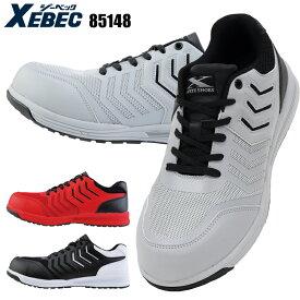 安全靴 ジーベック 安全スニーカー 85148 耐滑 ローカット 紐タイプ メンズ レディース 作業靴 JSAA規格 22cm-30cm