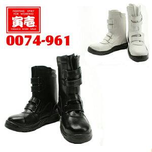 安全靴 作業靴 寅壱 スニーカー 白 おしゃれ かっこいい メンズ レディース 耐油 全2色 23cm-32cm 0074-961