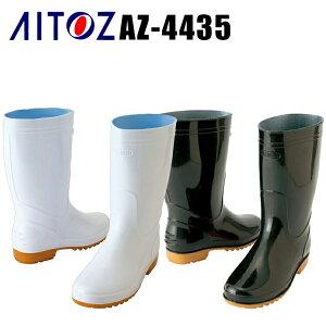 安全靴 作業靴 衛生長靴(先芯なし) メンズ レディース 耐油 全2色 22.5cm-30cm 4435 【送料無料】