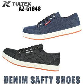 安全靴 作業靴 タルテックス TULTEX スニーカー おしゃれ デニム 撥水 メンズ レディース 全2色 22.5cm-28cm 51648 【送料無料】