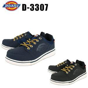 安全靴 作業靴 ディッキーズ スニーカー おしゃれ 軽量 全2色 24.5cm-28cm D-3307