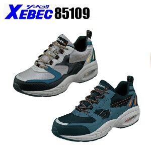 安全靴 作業靴 ジーベック スニーカー おしゃれ メンズ レディース 制電 防水 耐油 全2色 23cm-29cm 85109