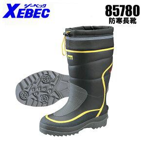 安全靴 作業靴 ジーベック 長靴 (先芯なし)おしゃれ 防寒 耐滑 全1色 25cm-28.5cm 85780