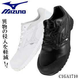 ミズノ 安全靴 スニーカー 白 メンズ レディース おしゃれ 作業靴 全2色 22.5cm-29cm C1GA1710
