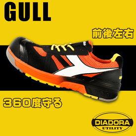 ディアドラ 安全靴 スニーカー おしゃれ 作業靴 全2色 24.5cm-29cm GULL ガル 送料無料