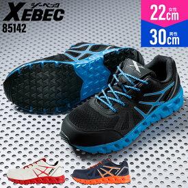 安全靴 作業靴 ジーベック スニーカー 白 おしゃれ メンズ レディース 耐滑 耐油 通気性 全3色 22cm-30cm 85142 【送料無料】