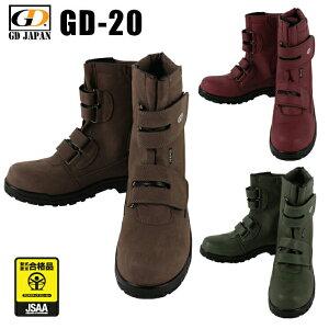 安全靴 作業靴 スニーカー おしゃれ 半長靴 編み上げ マジック 全3色 24.5cm-28cm GD-20 【送料無料】