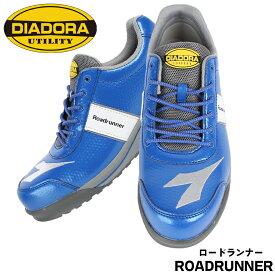 ディアドラ 安全靴 スニーカー おしゃれ 作業靴 全3色 23cm-29cm ROADRUNNER ロードランナー 送料無料