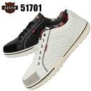 安全靴 作業靴 アジト AZITO スニーカー 白 おしゃれ メンズ レディース 全3色 22.5cm-28cm 51701 【送料無料】