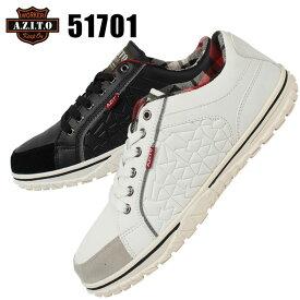 d29a6452cfb7cd 【送料無料】 安全靴 タルテックス TULTEX アイトス AITOZ 作業靴 セーフティシューズ スニーカー