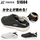 【送料無料】 安全靴 タルテックス TULTEX アイトス AITOZ 作業靴 セーフティシューズ スニーカー AZ-51604 メンズ レ…