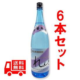 送料無料 れんと 25度/1800ml 1升瓶 6本セット 黒糖焼酎 贈答奄美大島