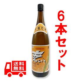 送料無料 まんこい 30度/1800ml 6本セット 黒糖焼酎 奄美大島