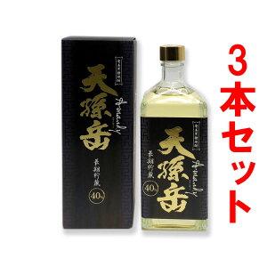 黒糖焼酎 天孫岳 アマンディー 長期貯蔵 箱付 40度/720ml 3本セット 奄美大島