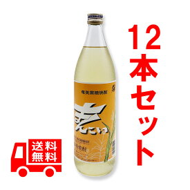 送料無料 まんこい 白 30度/900ml 12本セット 黒糖焼酎 奄美大島