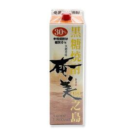 黒糖焼酎 奄美 紙パック 30度/1800ml 徳之島