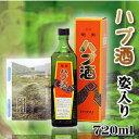 ハブ酒(ハブ入)35度以上36度未満/720ml【奄美】【黒糖焼酎ベース】