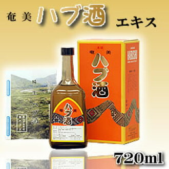 Amami sake (extract) 35 ° or more and less than 36 degrees / 720 ml.