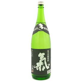 黒糖焼酎 西平本家 気(黒麹) 25度/1800ml