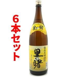 【送料無料】里の曙25度/1800ml×12本