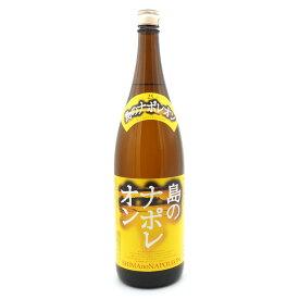 黒糖焼酎 島のナポレオン 25度/1800ml 一升瓶 焼酎 ギフト 本格焼酎 徳之島