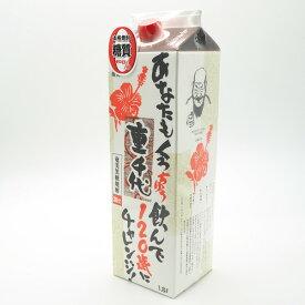 【黒糖焼酎】重千代 紙パック 30度/1800ml【ギフト 焼酎】