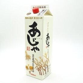 【黒糖焼酎】あじゃ白 25度/1800ml 紙パック【徳之島】【ギフト 焼酎】【黒糖焼酎 贈答】