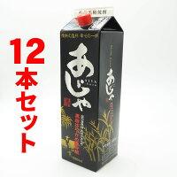 【送料無料】あじゃ黒25度/1800ml紙パック12本セット【徳之島】【黒糖焼酎】