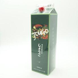 【黒糖焼酎】じょうご 紙パック 25度/1800ml【ギフト 焼酎】【奄美大島】