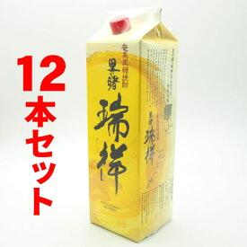 送料無料 里の曙 瑞祥 ずいしょう 紙パック 25度/1800ml 12本セット 黒糖焼酎 ギフト 焼酎 贈答