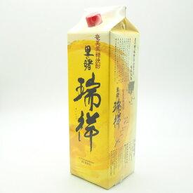 【黒糖焼酎】里の曙 瑞祥 ずいしょう 紙パック 25度/1800ml【ギフト 焼酎】【贈答】