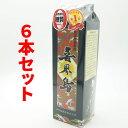 喜界島 紙パック 25度/1800ml×6本セット【黒糖焼酎】