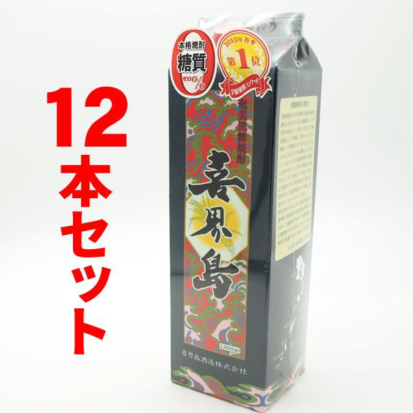 喜界島 紙パック 25度/1800ml 12本セット【黒糖焼酎】【ギフト 焼酎】【贈答】