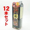 喜界島 紙パック 25度/1800ml 12本セット 黒糖焼酎 贈答