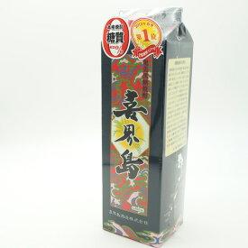 【黒糖焼酎】喜界島 紙パック 25度/1800ml【ギフト 焼酎】【喜界島】