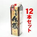 送料無料 しまっちゅ伝蔵 紙パック 25度/1800ml×12本セット黒糖焼酎 喜界島
