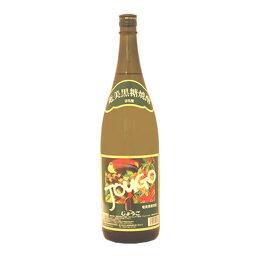 【黒糖焼酎】じょうご 25度/1800ml(一升瓶)【ギフト 焼酎】【奄美大島】